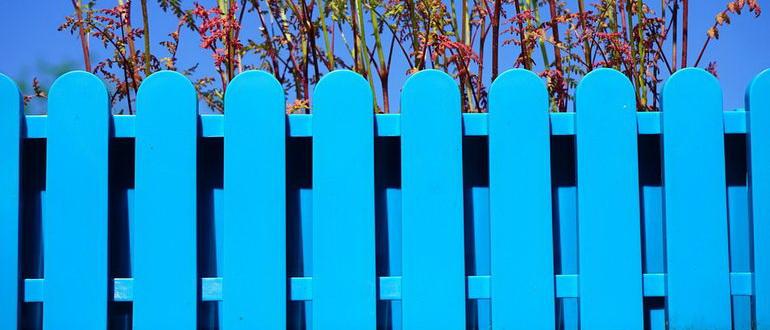 синий металлический штакетник