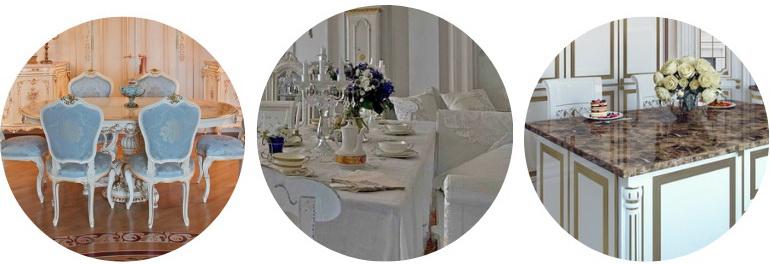 важные моменты столовой и кухни в стиле барокко